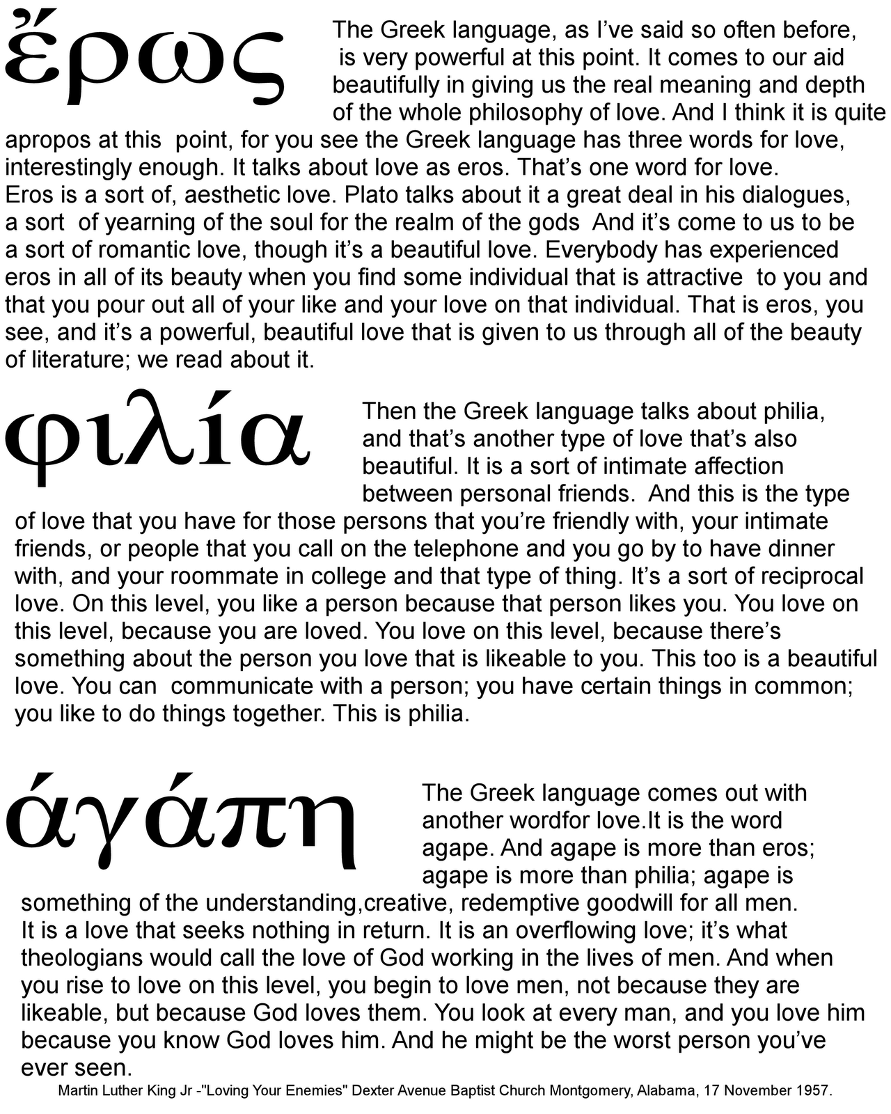 how to say my love in greek