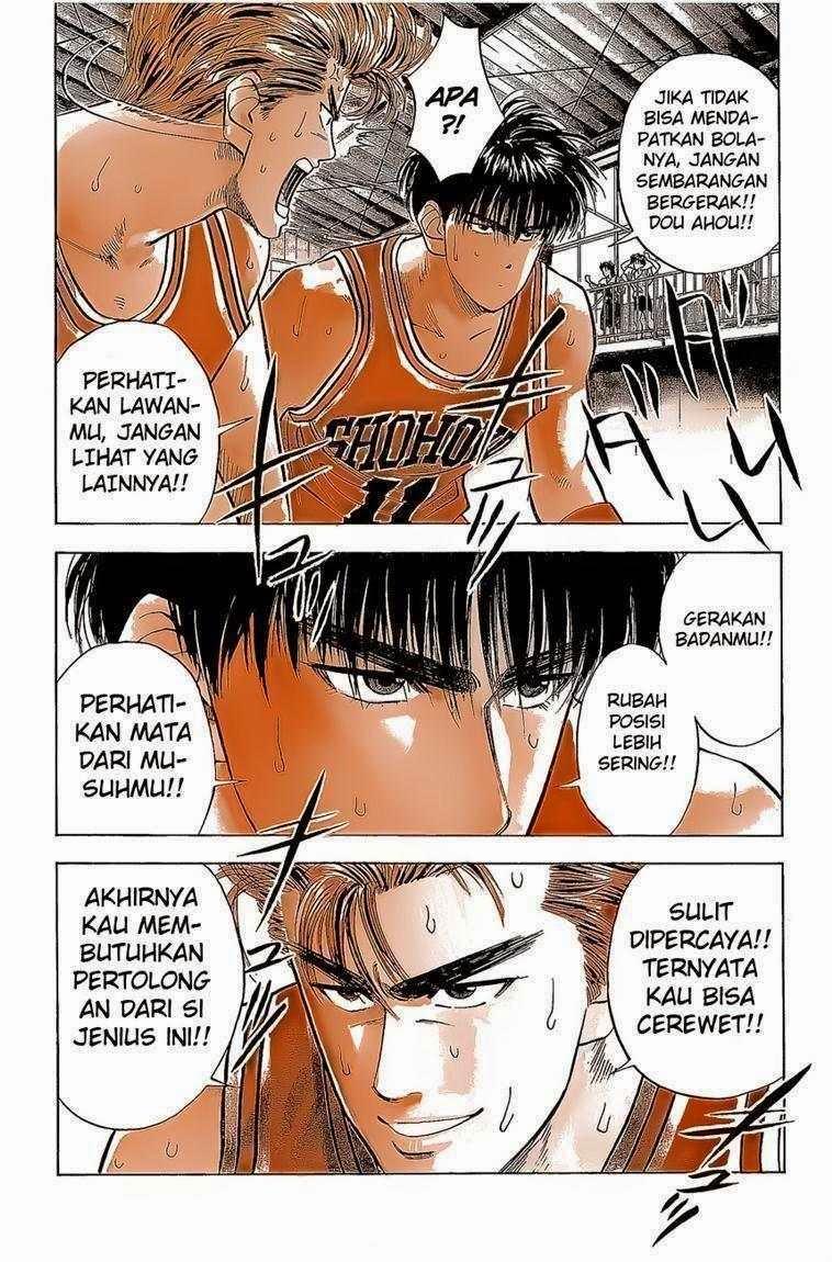 Komik slam dunk 043 - 2 menit terakhir 44 Indonesia slam dunk 043 - 2 menit terakhir Terbaru 15|Baca Manga Komik Indonesia|