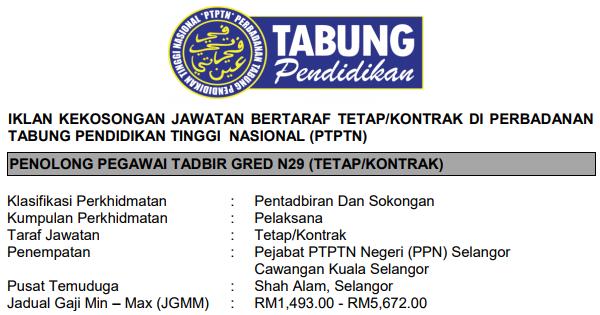 Jawatan Kosong di PTPTN - Penolong Pegawai Tadbir N29