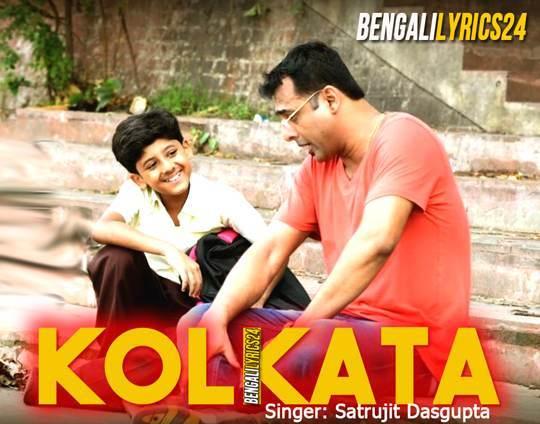 Kolkata - Kanamachhi Bho Bho, Satrujit Dasgupta