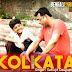 KOLKATA LYRICS - Kanamachi Bho Bho | Satrujit Dasgupta