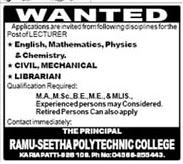 Jobs4Lecturers: Ramu-Seetha Polytechnic College