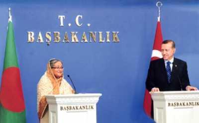 Positive Bangladesh