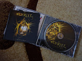 Lyriel - Leverage: albumul despachetat