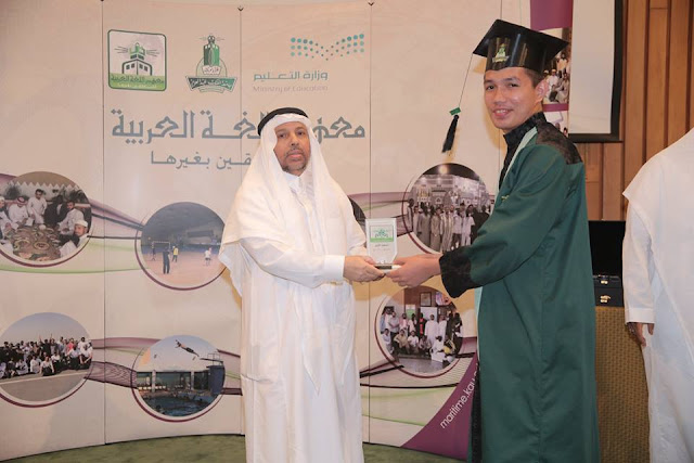 Beasiswa Ma'had Lughoh King Abdulaziz University (KAU), Jeddah, KSA 2019-2020