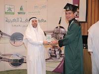 Beasiswa Ma'had Lughoh King Abdulaziz University (KAU), Jeddah, KSA 2019