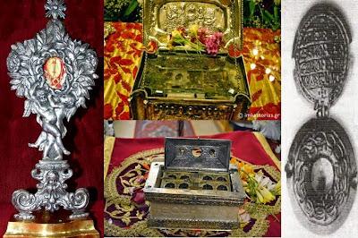 Λείψανα του Ακάνθινου Στέφανου του Χριστού στην Ελλάδα http://leipsanothiki.blogspot.be/