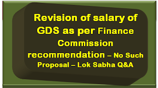 revision-of-salary-of-gds