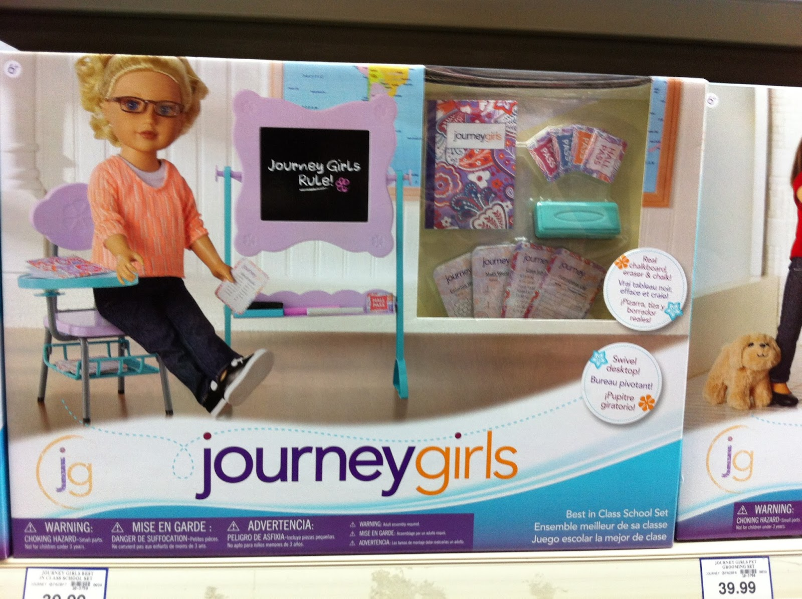A Little Doll Will Do It Zipped By Toys R Us Journey