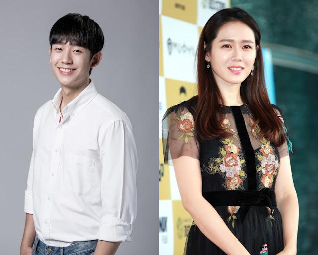 丁海寅確定與孫藝珍合作主演JTBC新戲《經常請吃飯的漂亮姐姐》