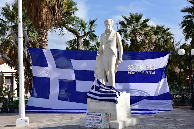 Συγκέντρωση στο Ναυπλιο για την Μακεδονία (βίντεο)