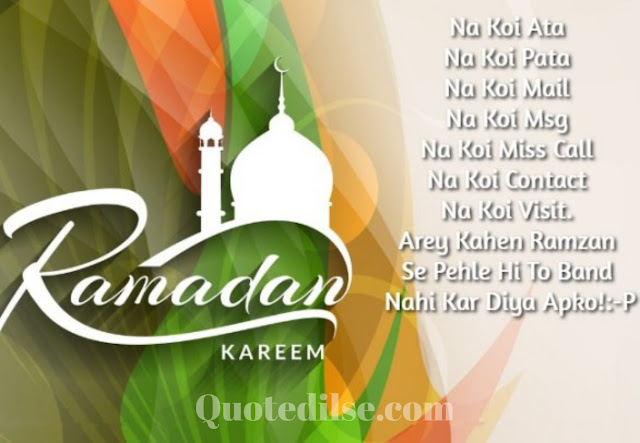 happy ramzan wishes