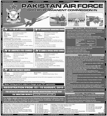 join pak air force