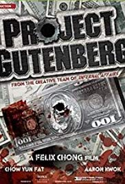 Watch Project Gutenberg Online Free 2018 Putlocker