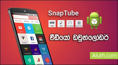 http://www.aluth.com/2016/01/snaptube-video-download-app.html