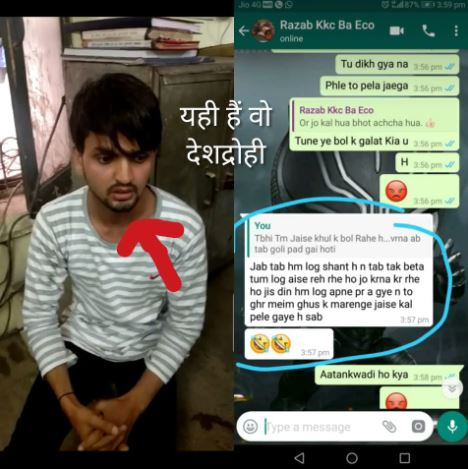 lucknow university student celebrating for pulwama bomb blast