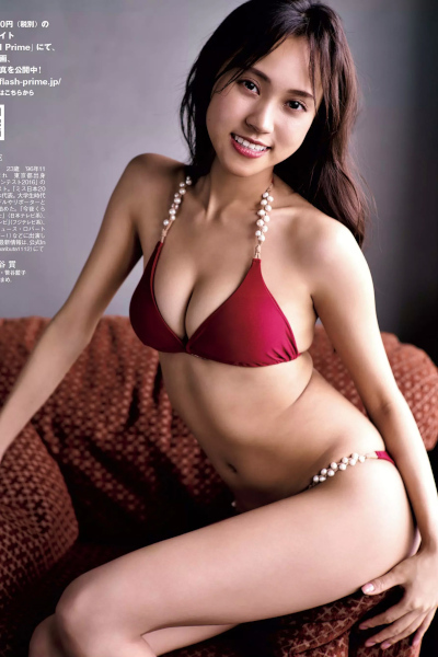 Mari Takahashi 髙橋茉莉, FLASH 2020.09.29 (フラッシュ 2020年9月29日号)