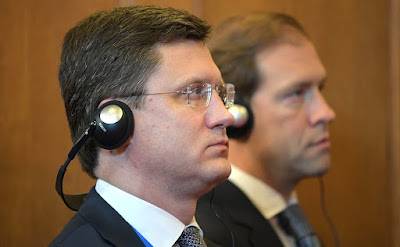Alexander Novak, Denis Manturov, Putin conference in Hungary.