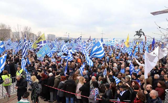 FT: Στην Αλεξανδρούπολη οι Ρώσοι έκαναν την κίνησή τους