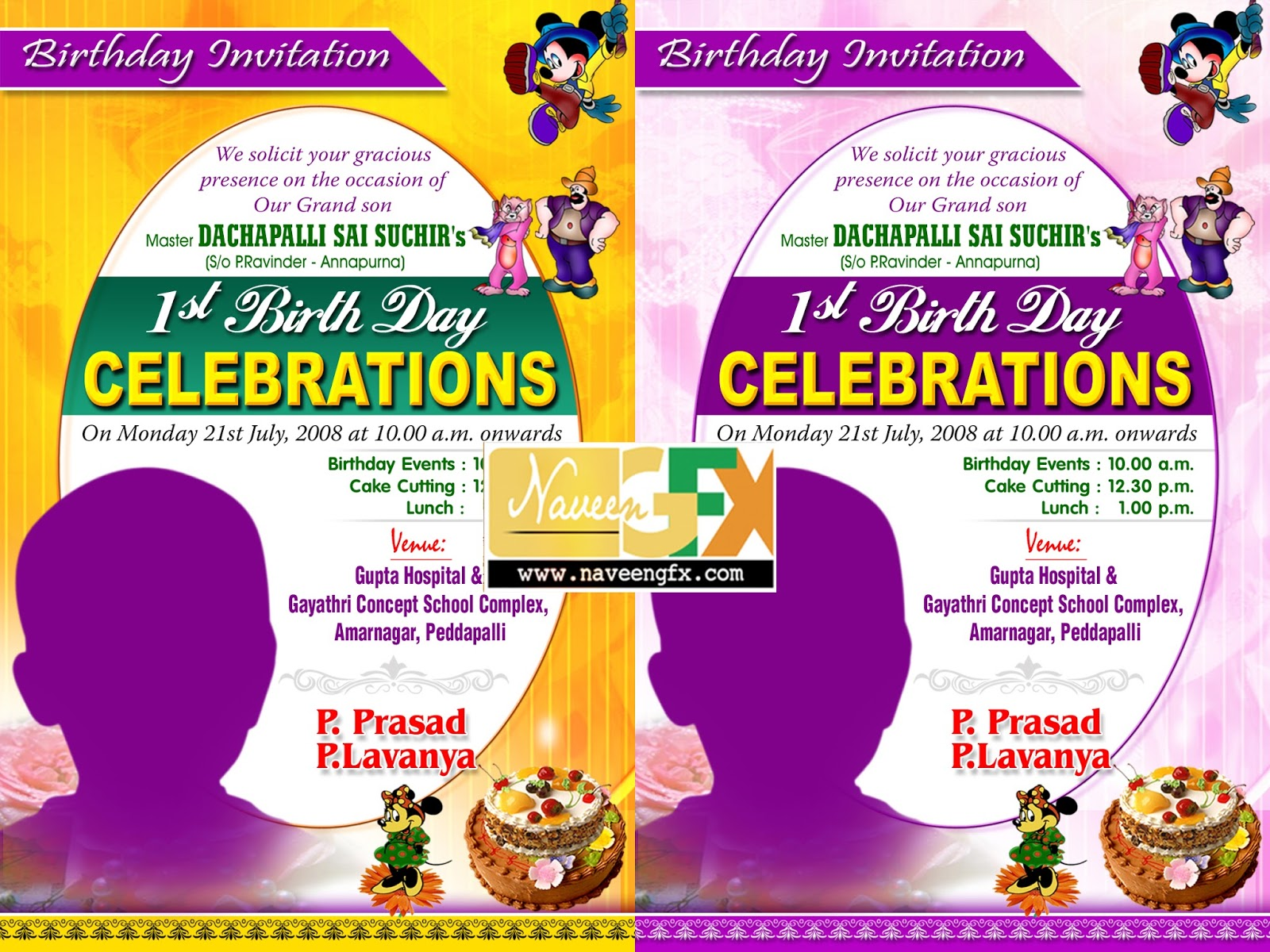 cool birthday invitations cards psd printable template free ...