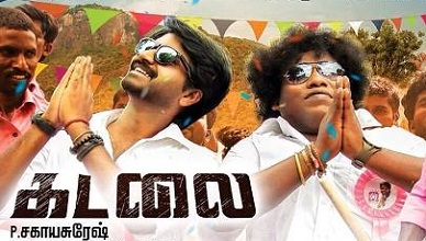 Kadalai Movie Online