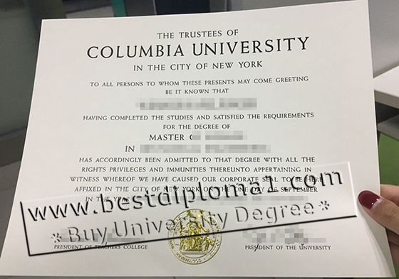 buy a Columbia University diploma