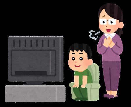 健全な情報を子供に見せる親のイラスト