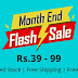 {Limited Stock} Shopclues Month End Flash Fale Only Rs.99