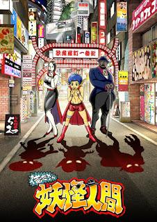 Ore-tacha Yokai Ningen se estrenará el 4 de octubre