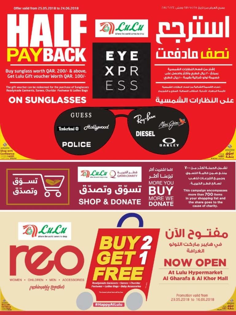 Lulu Hyper HoliDeals 29-05-2018 to 06-06-2018 - Offers In Qatar