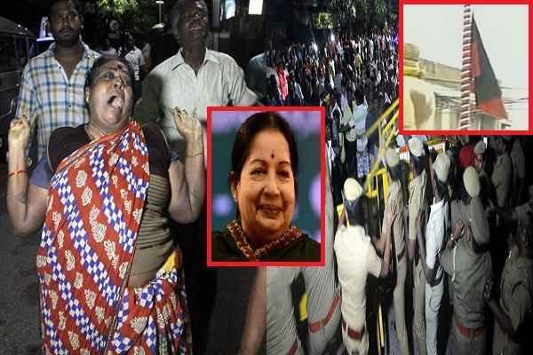 जिन्दगी की जंग हार गयीं तमिल नाडु की मुख्यमंत्री जयललिता, अम्मा ने 11.30 PM पर ली अंतिम सांस