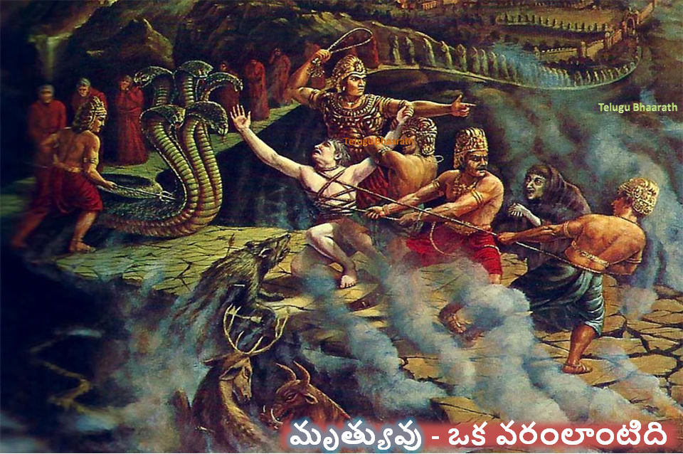 maranam-mrituvu-death-is-heaven