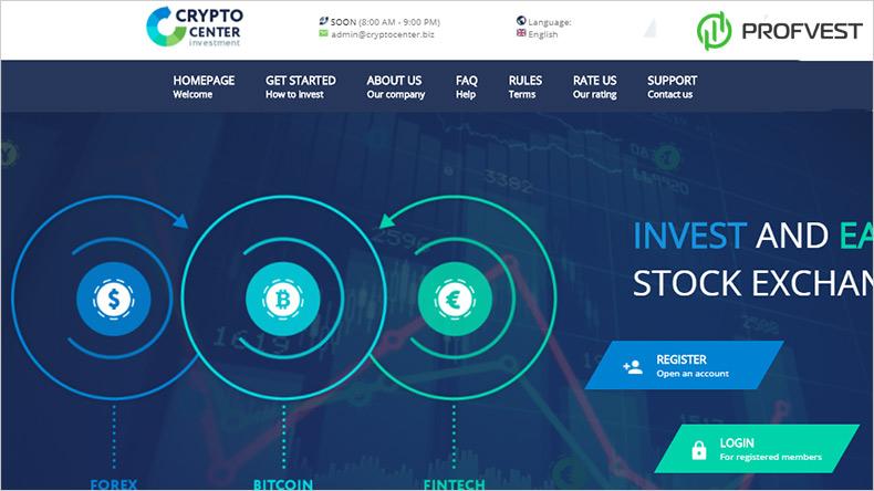 Crypto Center обзор и отзывы HYIP-проекта