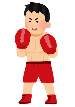 ボクサーのイラスト(男性)