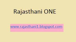 see all post rajasthani one