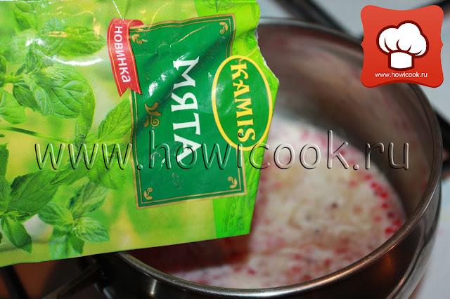 рецепт вкусного соуса из красной смородины