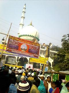 amjhar sharif