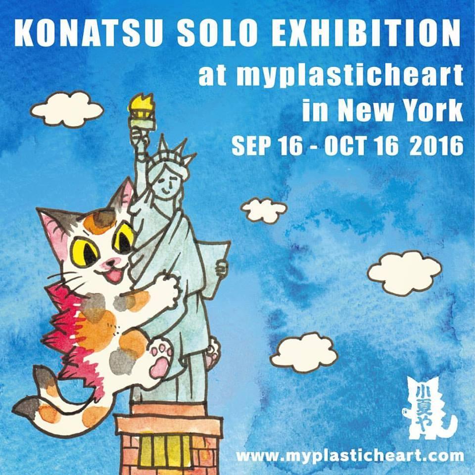 f893d6d0e0913 Customs Previews for Konatsuya Exhibition @ myplasticheart (Opening ...