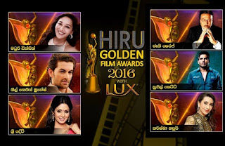Hiru Golden Film Awards 2016