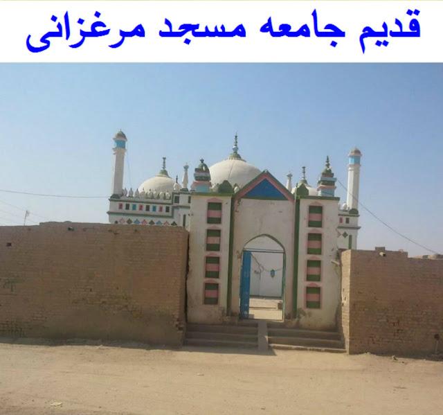Marghazani town masjid