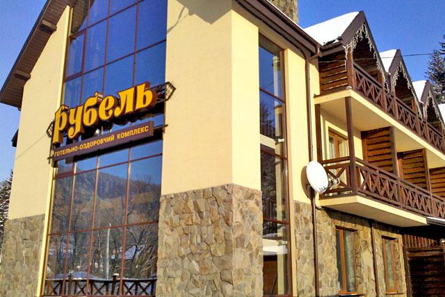 Яремче готель Рубель Яремча
