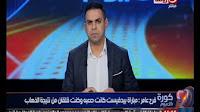 برنامج كورة كل يوم حلقة الاحد 30-4-2017 مع كريم حسن شحاته