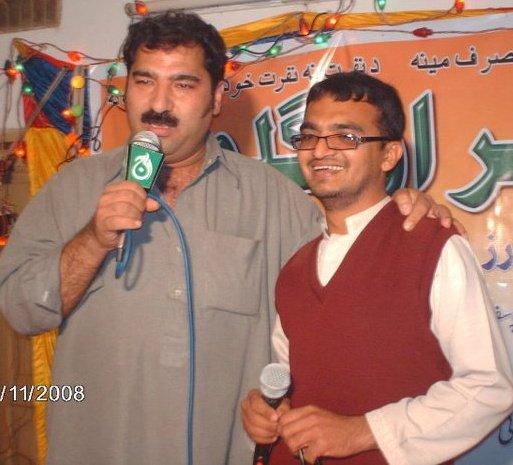 Zahirullah Pashto Dubbing King Wallpaper And Photos