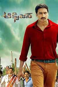 Oxygen 2016 Telugu Full movie Free Download BrRip 720p HD
