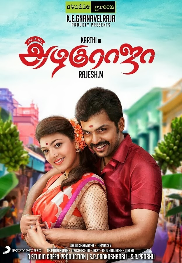 All In All Azhagu Raja Songs Download Southmp3