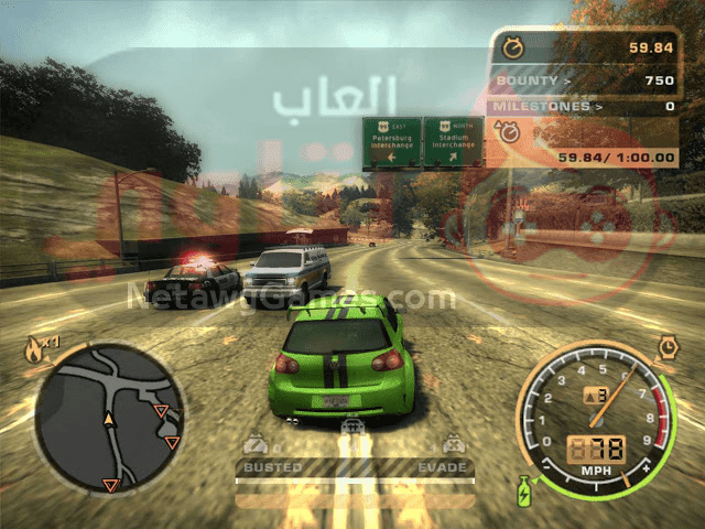 تنزيل need for speed 2005