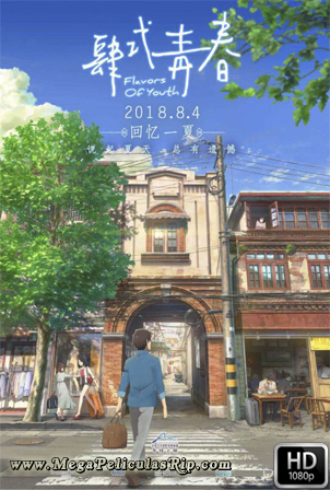 Flavors Of Youth [1080p] [Latino-Ingles-Japones] [MEGA]