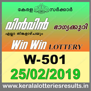 "keralalotteriesresults.in, ""kerala lottery result 25 2 2019 Win Win W 501"", kerala lottery result 25-2-2019, win win lottery results, kerala lottery result today win win, win win lottery result, kerala lottery result win win today, kerala lottery win win today result, win winkerala lottery result, win win lottery W 501 results 25-2-2019, win win lottery w-501, live win win lottery W-501, 25.2.2019, win win lottery, kerala lottery today result win win, win win lottery (W-501) 25/02/2019, today win win lottery result, win win lottery today result 25-2-2019, win win lottery results today 25 2 2019, kerala lottery result 25.02.2019 win-win lottery w 501, win win lottery, win win lottery today result, win win lottery result yesterday, winwin lottery w-501, win win lottery 25.2.2019 today kerala lottery result win win, kerala lottery results today win win, win win lottery today, today lottery result win win, win win lottery result today, kerala lottery result live, kerala lottery bumper result, kerala lottery result yesterday, kerala lottery result today, kerala online lottery results, kerala lottery draw, kerala lottery results, kerala state lottery today, kerala lottare, kerala lottery result, lottery today, kerala lottery today draw result, kerala lottery online purchase, kerala lottery online buy, buy kerala lottery online, kerala lottery tomorrow prediction lucky winning guessing number, kerala lottery, kl result,  yesterday lottery results, lotteries results, keralalotteries, kerala lottery, keralalotteryresult, kerala lottery result, kerala lottery result live, kerala lottery today, kerala lottery result today, kerala lottery"