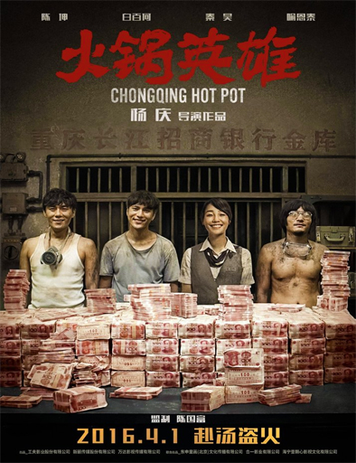 Ver Chongqing Hot Pot (2016) Online