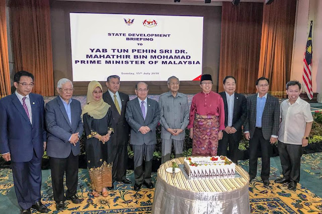 Eksploitasi Aset Sarawak Demi Kemajuan Negeri Ini
